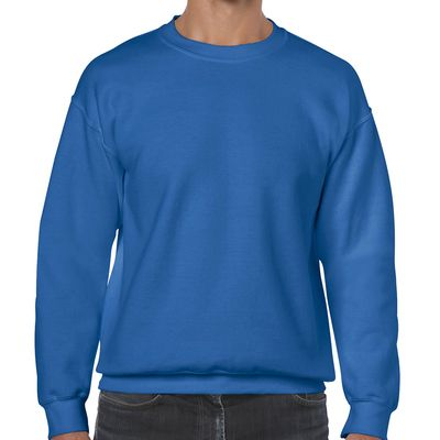 Gildan Unisex 50/50 Heavy Cotton Sweatshirt (OPM) Thumbnail